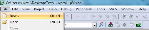 8051_Kiel_uVision_SS_MP_image10.png