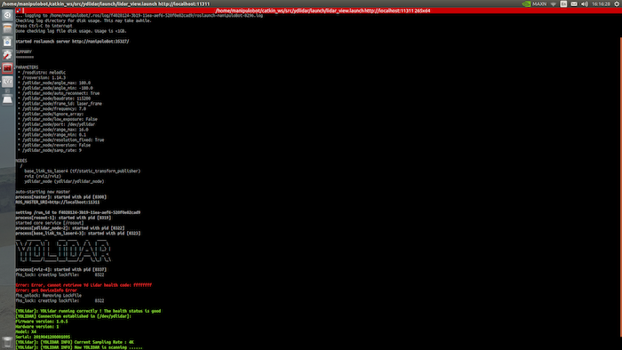 ROS terminal output