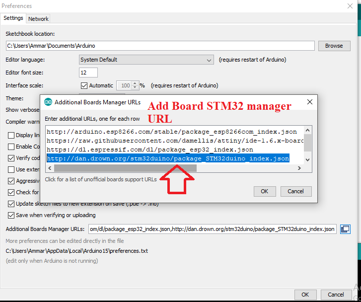 add stm32 manager URL